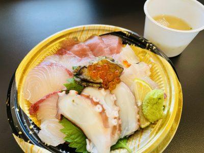 海鮮丼(味噌汁付き)